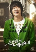 Secretly, Greatly 2013 BluRay 480p & 720p Full HD Movie Download