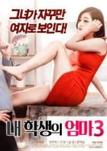 Good Sisters 2018 HDRip 480p & 720p Full HD Movie Download