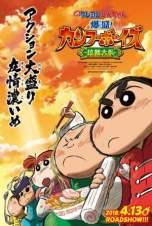 Crayon Shin-chan: Burst Serving! Kung Fu Boys – Ramen Rebellion 2018 BluRay 480p & 720p Full HD Movie Download