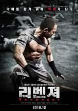 Revenger 2018 WEB-DL 480p & 720p Full HD Korean Movie Download