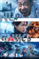 Inuyashiki (2018) BluRay 480p & 720p Full HD Movie Download