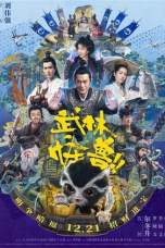 Kung Fu Monster (2018) BluRay 480p & 720p HD Movie Download