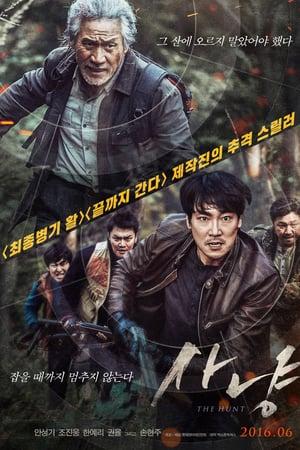The Jungle Book (2016) Hindi Dubbed Dvdrip 480p 270mb Mkv