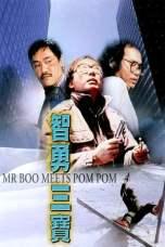 Mr. Boo Meets Pom Pom (1985) WEB-DL 480p & 720p Movie Download