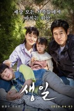 Birthday (2019) BluRay 480p & 720p Korean Movie Download