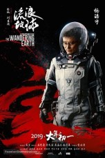 The Wandering Earth (2019) BluRay 480p & 720p HD Movie Download