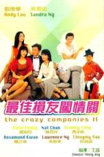 The Crazy Companies 2 (1988) BluRay 480p & 720p HD Movie Download