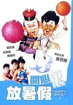 Happy Ghost II (1985) WEB-DL 480p & 720p Free HD Movie Download