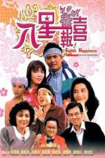 The Eighth Happiness (1988) BluRay 480p & 720p HD Movie Download