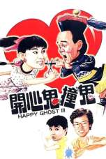 Happy Ghost III (1986) WEB-DL 480p & 720p Free HD Movie Download