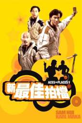 Aces Go Places 5 (1989) BluRay 480p & 720p Free HD Movie Download