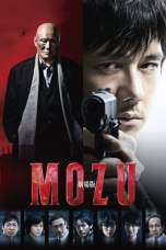 Mozu the Movie (2015) BluRay 480p & 720p Free HD Movie Download