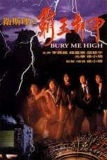 Bury Me High (1991) DVDRip 480p & 720p Free HD Movie Download