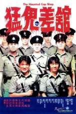 The Haunted Cop Shop (1987) DVDRip 480p & 720p Movie Download