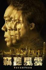 Overheard 3 (2014) BluRay 480p & 720p Free HD Movie Download