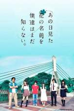 Anohana: The Flower We Saw That Day (2015) BluRay Movie Download