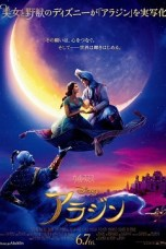 Aladdin (2019) BluRay 480p & 720p Free HD Movie Download