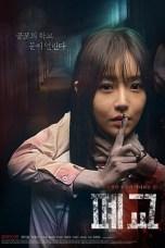 Closed School (2019) HDRip 480p & 720p Free Korean Movie Download