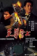 Casino Raiders (1989) BDRip 480p & 720p Free HD Movie Download