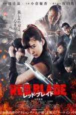 Red Blade (2018) BluRay 480p & 720p Free Japanese Movie Download
