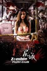 Zombie Fight Club (2014) BluRay 480p & 720p Free HD Movie Download