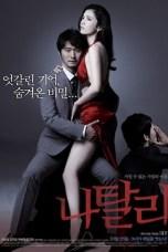 Natalie (2010) BluRay 480p & 720p Free HD Korean Movie Download