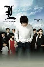 Death Note: L Change the World (2008) BluRay 480p & 720p Download