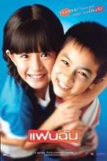 My Girl (2003) WEB-DL 480p & 720p Thailand HD Movie Download