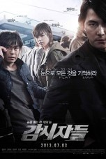Cold Eyes (2013) BluRay 480p & 720p Free HD Movie Download