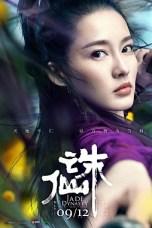 Jade Dynasty (2019) BluRay 480p & 720p Chinese Movie Download
