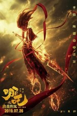 Ne Zha (2019) WEB-DL 480p & 720p Movie Download English Subtitle