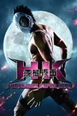 Hentai Kamen: Forbidden Super Hero (2013) BluRay 480p & 720p Free HD Movie Download