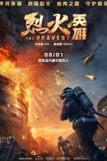 The Bravest (2019) BluRay 480p & 720p Chinese Movie Download