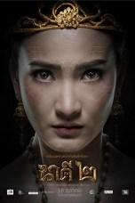 Nakee 2 (2018) WEB-DL 480p & 720p Free Thai Movie Download