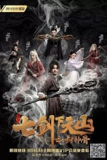 Seven Swords 2: Bone of the Godmaker (2019) WEB-DL 480p & 720p Movie Download