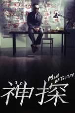 Mad Detective (2007) BluRay 480p & 720p Movie Download Sub Indo