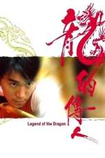 Legend of the Dragon (1991) BluRay 480p & 720p HD Movie Download