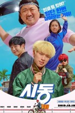 Start-Up (2019) HDRip 480p & 720p Korean HD Movie Download