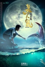 The Mermaid (2016) BluRay 480p & 720p Free HD Movie Download