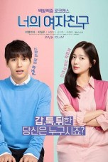 My Bossy Girl (2019) WEBRip 480p & 720p Korean Movie Download