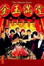 The Chinese Feast (1995) BluRay 480p & 720p Free HD Movie Download