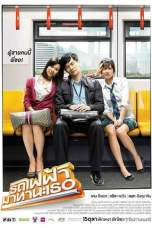 Bangkok Traffic (Love) Story (2009) WEB-DL 480p & 720p Download