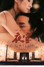 The Banquet (2006) BluRay 480p & 720p Chinese Movie Download