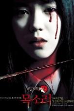 Whispering Corridors 4: Voice (2005) BluRay 480p & 720p Korean Movie