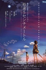 5 Centimeters Per Second (2007) BluRay 480p & 720p Movie Download
