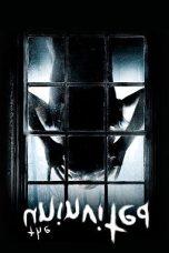 The Uninvited (2009) BluRay 480p & 720p Free HD Movie Download