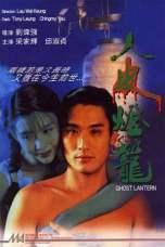 Ghost Lantern (1993) BluRay 480p & 720p Chinese Movie Download