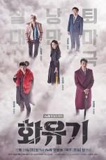 A Korean Odyssey Season 1 (2017) WEB-DL 720p Movie Download