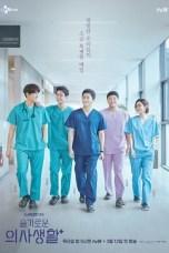 Hospital Playlist Season 1 (2020) BluRay 480p & 720p Movie Download