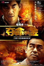 Life Without Principle (2011) BluRay 480p & 720p Movie Download